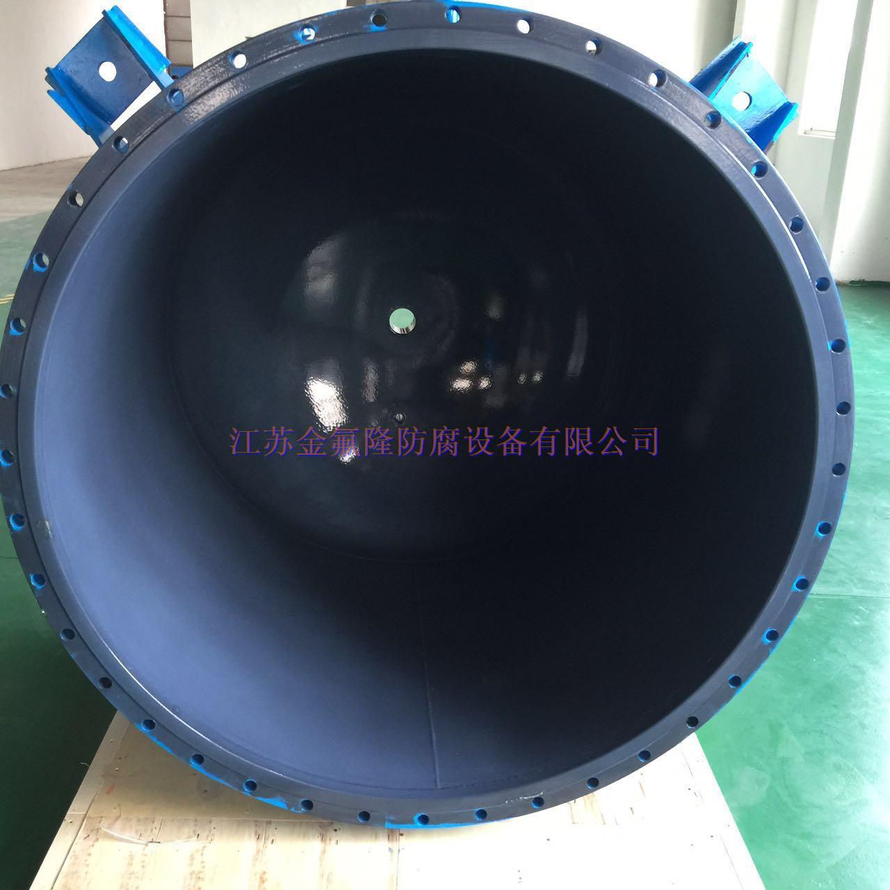 喷涂氟塑料PFA  HALAR设备